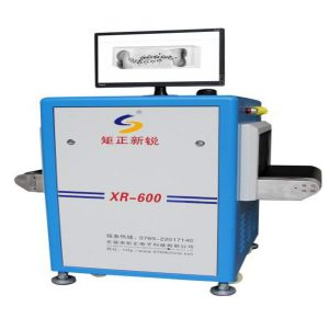 JZXR XR-600 X-Ray Inspection System