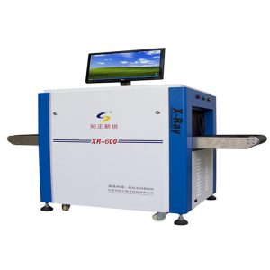 JZXR XR-600W X-Ray Inspection System