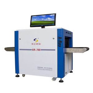 JZXR XR-700 X-Ray Inspection System