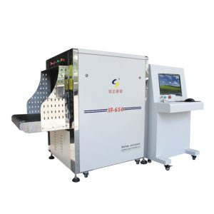JZXR XR-650 X-Ray Security Screening System 2