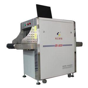 JZXR XR-5030 X-Ray Security Screening System