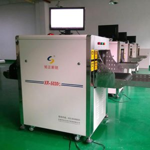 JZXR XR-5030 X-Ray Security Screening System 2