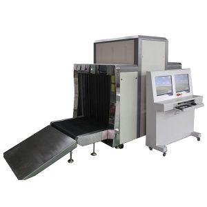 JZXR XR-8065 X-Ray Security Screening System