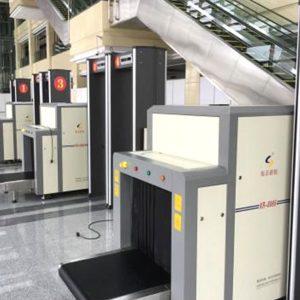 JZXR XR-8065 X-Ray Security Screening System 2