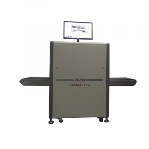 JZXR XR-900 X Ray Impurity Detectors For Foreign Body X-Ray Inspection System 2