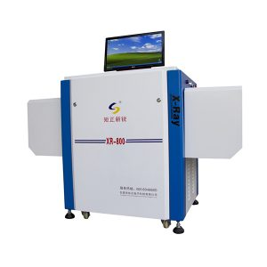 FZXR XR-800 X Ray Foreign Body Inspection Screening System X-Ray Inspection System