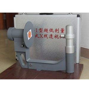 JZXR XR-50c Portable X-Ray Fluoroscopy Instrument 2