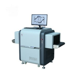 JZXR XR-700 X Ray Foreign Body Inspection Machine System X-Ray Inspection System