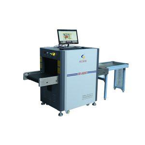 JZXR XR-5030G X-Ray Security Screening System
