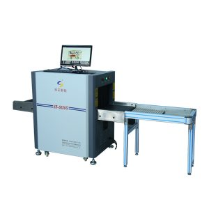 JZXR XR-5030G X Ray Scanner Security Equipment For Bus Station X-Ray Security Screening System