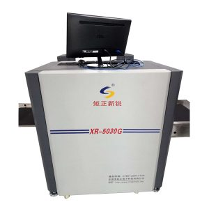 JZXR XR-5030G X Ray Scanner Security Equipment For Bus Station X-Ray Security Screening System 2