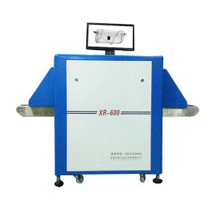 JZXR XR-600 X Ray Foreign Body Inspection Machine X-Ray Inspection System