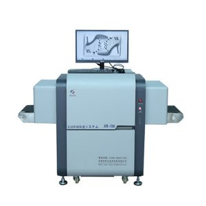 JZXR XR-700 X Ray Foreign Body Inspection Machine System X-Ray Inspection System 2