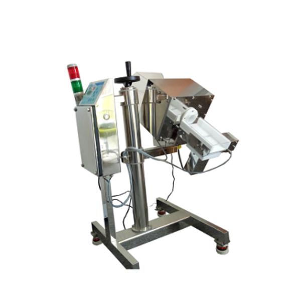 JZXR XR-120C Pipeline Pharmaceutical Capsule Metal Separator 2