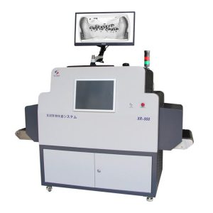 JZXR XR-900 X-Ray Inspection System