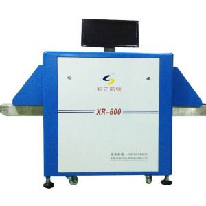 JZXR XR-600 X Ray Foreign Body Inspection Machine X-Ray Inspection System 2