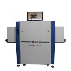FZXR XR-800 X Ray Foreign Body Inspection Screening System X-Ray Inspection System 2