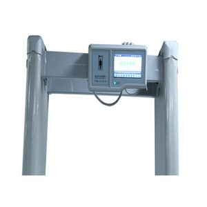 JZXR MD-X600A Walk Through Metal Detector For Airport and Metro Station Entrance Walk Through Metal Detector 2