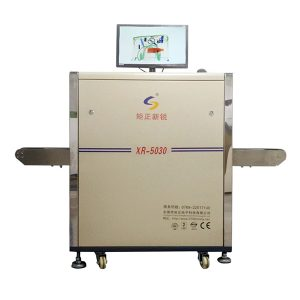 XR-5030C X Ray Baggager Scanner X-Ray Security Screening System 2