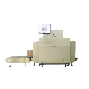 JZXR XR-700P Big Carton and Box X-Ray Inspection System