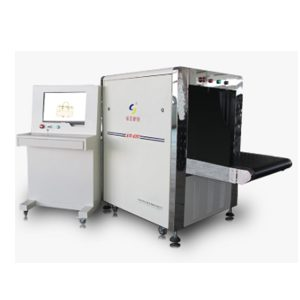 JZXR XR-6550C X-ray Luggage Scanner X-Ray Security Screening System